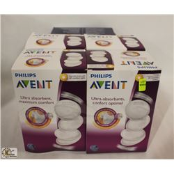 4 BOXES OF PHILIPS AVENT ABSORBENT NURSING PADS