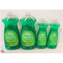 BAG OF ASSORTED PALMOLIVE DISH SOAP