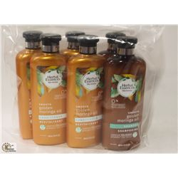 BAG OF ASST HERBAL ESSENCE SHAMPOO & CONDITIONERS