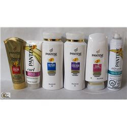 BAG OF ASSORTED PANTENE HAIR PRODUCTS INCL