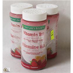LOT OF 3 VITAMIN B12 GUMMIES