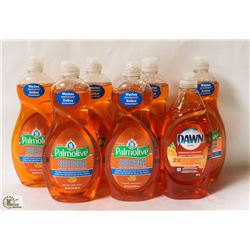 BAG OF ASSORTED DISH SOAPS