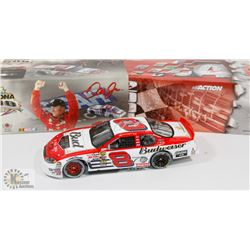 DAYTONA 500 DALE EARNHARDT JR 1:24 DIE CAST CAR.