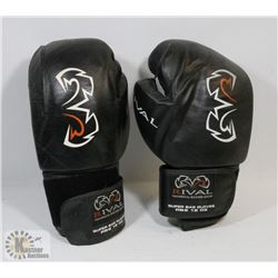 PAIR OF RIVAL BOXING GLOVES