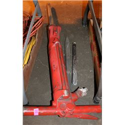 AIR JACK HAMMER WITH ATTACHMENTS