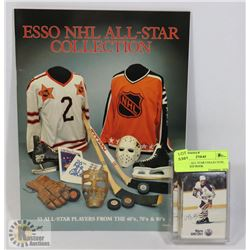 ESSO NHL ALL STAR COLLECTION, NEVER USED BOOK