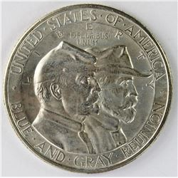 1936 GETTYSBURG HALF DOLLAR