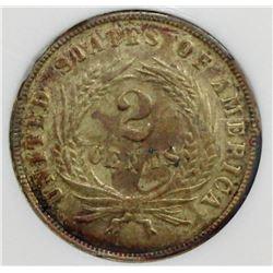 1873 TWO CENT PIECE