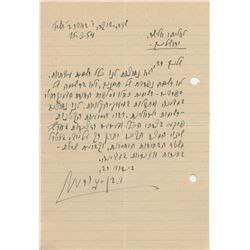 "Ben-Gurion, David. Autograph letter signed ""D. Ben-Gurion"", 15 March 1954."