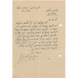 """Ben-Gurion, David. Autograph letter signed """"D. Ben-Gurion"""", 15 March 1954."""