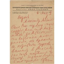 Eisenstein, Sergei. Autograph letter signed, May 6, 1943.