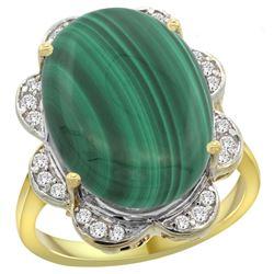 Natural 14.23 ctw malachite & Diamond Engagement Ring 14K Yellow Gold - REF-107G6M