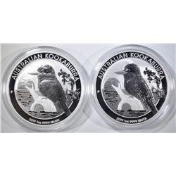 2-2019 1oz SILVER AUSTRALIAN KOOKABURRA COINS