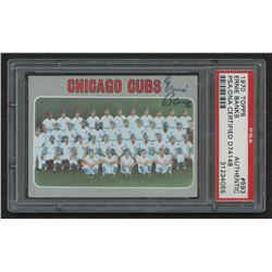 Ernie Banks Signed 1970 Topps #593 Chicago Cubs Team Card (PSA Encapsulated)