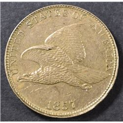 1857 FLYING EAGLE CENT AU/BU