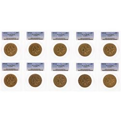 Lot of (10) 1873-S Closed 3 $20 Liberty Head Double Eagle Gold Coins PCGS XF40