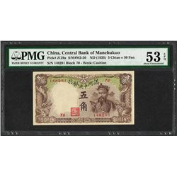 1935 Central Bank of Manchukuo China 5 Chiao 50 Fen PMG About Uncirculated 53EPQ
