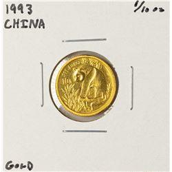 1993 China Panda 1/10 oz Gold Coin