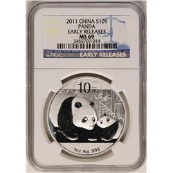 2011 China 10 Yuan Silver Panda Coin NGC MS69 Early Releases