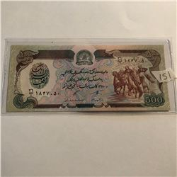 Rare 500 Afganis AFGHANISTAN Bill in UNC Condition