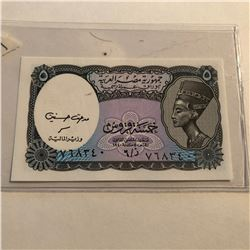 Rare 5 Piastres EGYPT Bill in UNC Condition