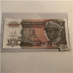 Rare 1 BANK OF ZAIRE Bill in UNC Condition