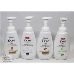 BAG OF ASSORTED DOVE SHOWER FOAM