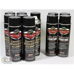 CASE OF MEGUIARS CARPET & UPHOLSTERY CLEANER AND