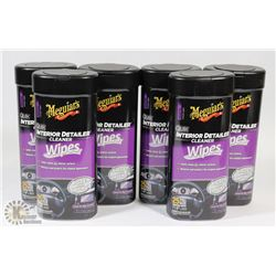 CASE OF MEGUIARS INTERIOR DETAILER CLEANER WIPES