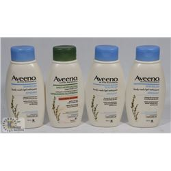 BAG OF ASSORTED AVEENO BODY WASHES