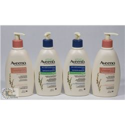 BAG OF ASSORTED AVEENO MOISTURIZERS