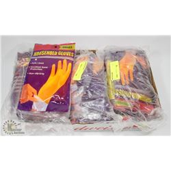 30 PAIRS OF HOUSEHOLD RUBBER GLOVES - SIZE SMALL