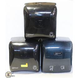 LOT OF 3 TITAN SMOKED BLACK TOWEL DISPENSERS
