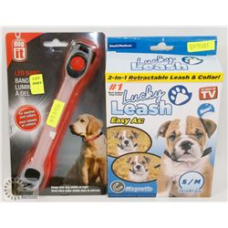 NEW! LED BAND DOG COLLAR SOLD WITH NEW! 2 IN 1