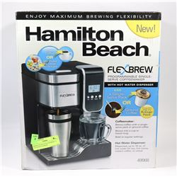 HAMILTON BEACH FLEX BREW 12 CUP COFFEE MAKER
