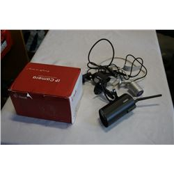 IP CAMERA AND OTHER CAMERAS