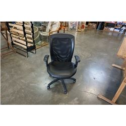 LEATHER MESH BACK GAS LIFT CHAIR