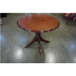 ROUND MAHOGANY PARLOUR TABLE