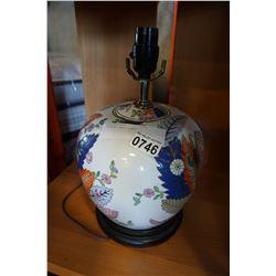 EASTERN TABLE LAMP