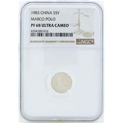 1983 China 5 Yuan Marco Polo Silver Proof Coin NGC PF68 Ultra Cameo