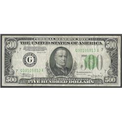 1934 $500 Federal Reserve Note Chicago