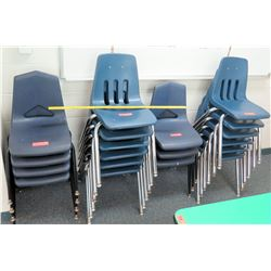 Qty 19 Plastic & Metal Small Chairs