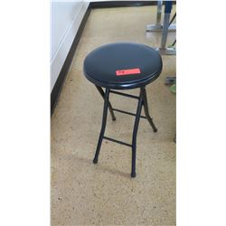 Round Metal Folding Stool w/ Leather Seat
