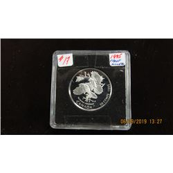 1995 PROOF CASED SILVER PUFFINS 50 CENT PIECE
