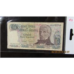 ARGENTINA COLLECTIBLE 5 PESO CURRENCY BANK NOTE