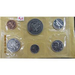 1971 BRITISH COLUMBIA MINT SEALED CANADA COIN SET