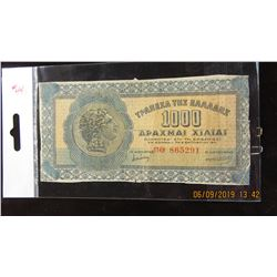 GREEK 1000 DRAKAM CURRENCY BANK NOTE
