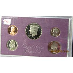 1987 USA PROOF KENNEDY LINCOLN, JEFFERSON MINT COIN SET