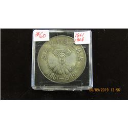 1861 & 1909 GUANGXU CHINESE EMPEROR DOLLAR