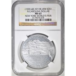 (1939-40) NY HK-494 SO CALLED DOLLAR, NGC MS-63